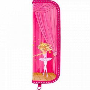 """Пенал BRAUBERG, 1 отделение, ламинированный картон, 19х7 см, """"Балерина"""", 103718"""