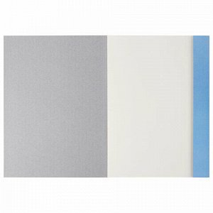 """Бумага для пастели А4, 20л, 200 г/м2, тонированная бумага слоновая кость ГОЗНАК """"Скорлупа"""", BRAUBERG ART """"CLASSIC"""", 126306"""