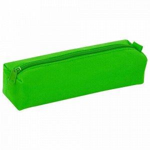 Пенал-тубус ПИФАГОР на молнии, текстиль, зеленый, 20х5 см, 104389