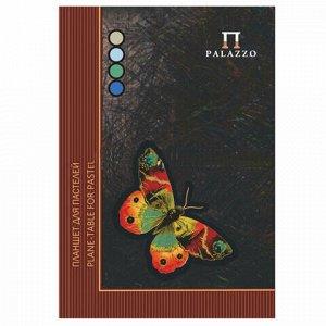 """Папка для пастели/планшет, А4, 20 л., 4 цвета, 200 г/м2, тонированная бумага, твердая подложка, """"Бабочка"""", ПБ/А4"""