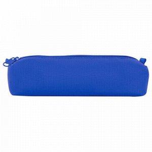 Пенал-тубус ПИФАГОР на молнии, текстиль, синий, 20х5 см, 104391