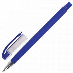 """Ручка шариковая масляная BRAUBERG """"Matt"""", СИНЯЯ, корпус синий, узел 0,7 мм, линия письма 0,35 мм, 142486"""