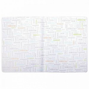 """Дневник 1-11 класс 48 л., обложка кожзам (гибкая), термотиснение, BRAUBERG """"LATTE"""", оранжевый, 105439"""