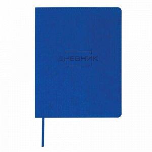 """Дневник 1-11 класс 48 л., обложка кожзам (гибкая), термотиснение, BRAUBERG """"LATTE"""", синий, 105441"""