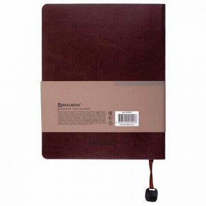 """Дневник 1-11 класс 48 л., обложка кожзам (гибкая), термотиснение, BRAUBERG """"ORIGINAL"""", коричневый,105445"""
