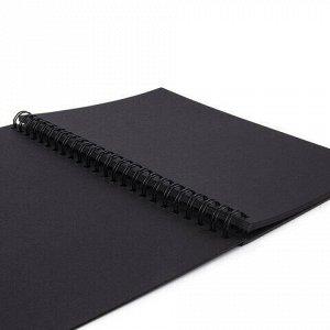 Скетчбук, черная бумага 120г/м2, 148х210мм, 32л, гребень, BRAUBERG ART CLASSIC, 128952
