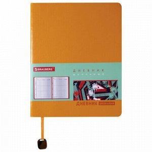 """Дневник 1-11 класс 48 л., обложка кожзам (гибкая), термотиснение, BRAUBERG """"ORIGINAL"""", оранжевый, 105447"""