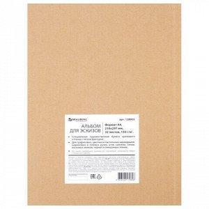 Скетчбук, слоновая кость 150г/м2, 210х297мм, 32л, склейка, BRAUBERG ART CLASSIC, 128955