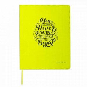 """Дневник 1-11 класс 48 л., обложка кожзам (гибкая), принт, BRAUBERG """"DAZZLE"""", зеленый неон, 105451"""