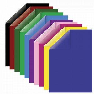 Картон цветной А4 ТОНИРОВАННЫЙ В МАССЕ, 100 листов 10 цветов, 220 г/м2, BRAUBERG, 124745