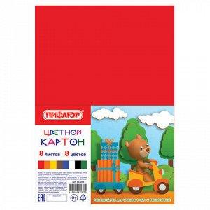 Картон цветной А4 немелованный (матовый), 8 листов 8 цветов, ПИФАГОР, 200х283 мм, 127050