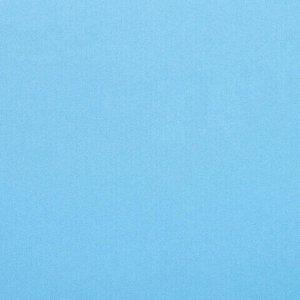 Картон цветной А4 ТОНИРОВАННЫЙ В МАССЕ, 50 листов, СИНИЙ, в пленке, 220 г/м2, BRAUBERG, 210х297 мм, 128983