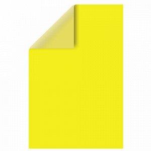 Картон цветной А4 ТОНИРОВАННЫЙ В МАССЕ, 50 листов, ЖЕЛТЫЙ, в пленке, 220 г/м2, BRAUBERG, 210х297 мм, 128985