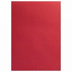 Картон цветной А4 ТОНИРОВАННЫЙ В МАССЕ, 10 листов, КРАСНЫЙ, 180 г/м2, ОСТРОВ СОКРОВИЩ, 129310