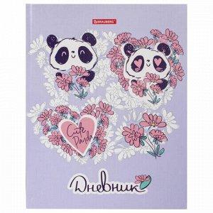 """Дневник 1-4 класс 48 л., твердый, BRAUBERG, глянцевая ламинация, с подсказом, """"Милая панда"""", 105534"""