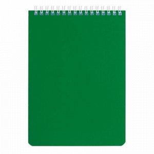Блокнот А5 (146х205 мм), 60 л., гребень, перфорация на отрыв, лакированный, BRAUBERG, Зеленый, 111272