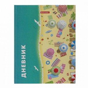 """Дневник 1-11 класс 40 л., твердый, BRAUBERG, глянцевая ламинация, """"Пляж"""", 105558"""