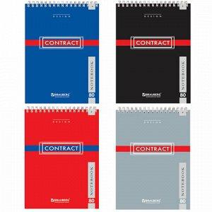 """Блокнот А5 (146х205 мм), 80 л., гребень, мелованная картонная обложка, клетка, BRAUBERG, """"Contract"""", ассорти, 121724"""