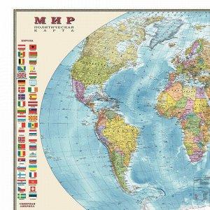 """Карта настенная """"Мир. Политическая карта с флагами"""", М-1:30 млн., размер 122х79 см, ламинированная, 638, 377"""