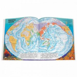 """Атлас детский географический, А4, """"Мир вокруг нас"""", 72 стр., ОСН1234129"""