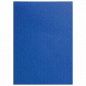 Цветной картон А4 ТОНИРОВАННЫЙ В МАССЕ, 10 листов, СИНИЙ, 180 г/м2, ОСТРОВ СОКРОВИЩ, 129311