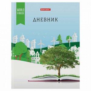 """Дневник 5-11 класс 48 л., твердый, BRAUBERG, глянцевая ламинация, с подсказом, """"Мир знаний"""", 105583"""