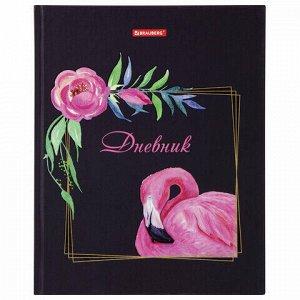 """Дневник 5-11 класс 48 л., твердый, BRAUBERG, выборочный лак, с подсказом, """"Фламинго"""", 105589"""