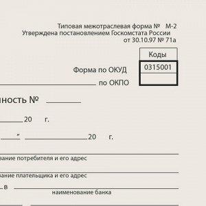 """Бланк бухгалтерский типографский """"Доверенность"""", А5 (134х192 мм), СКЛЕЙКА 100 шт., 130013"""