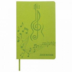 Дневник для музыкальной школы 48 л., обложка кожзам гибкая, термотиснение, BRAUBERG, зеленый, 105496