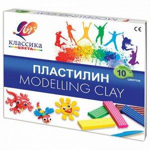 """Пластилин классический ЛУЧ """"Классика"""", 10 цветов, 200 г, со стеком, картонная упаковка, 7С304-08"""