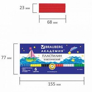 """Пластилин классический BRAUBERG """"АКАДЕМИЯ"""", 6 цветов, 120 г, со стеком, картонная упаковка, 103253"""