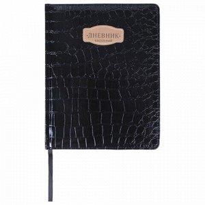 """Дневник 1-11 класс 48 л., обложка кожзам (твердая), нашивка, BRAUBERG """"CROCODILE"""", черный, 105481"""