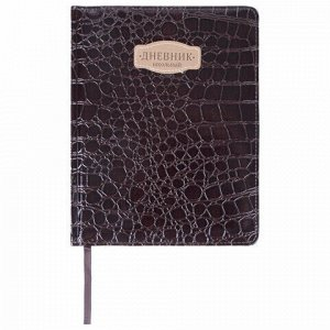 """Дневник 1-11 класс 48 л., обложка кожзам (твердая), нашивка, BRAUBERG """"CROCODILE"""", коричневый, 105482"""