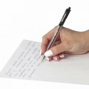"""Ручка шариковая масляная автоматическая BRAUBERG """"Extra Glide R"""", ЧЕРНАЯ, узел 0,7 мм, линия письма 0,35 мм, 142933"""