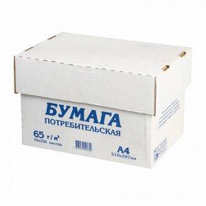 Бумага писчая Туринск, А4, 65 г/м2, 250 л., Россия, белизна 94% (ISO), 514121