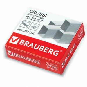 Скобы для степлера №23/17, 1000 штук, BRAUBERG, от 50 до 120 листов, 221164