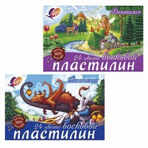 """Пластилин восковой ЛУЧ """"Фантазия"""", 24 цвета, 360 г, со стеком, картонная упаковка, 25С1525-08"""