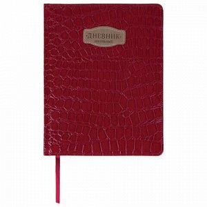 """Дневник 1-11 класс 48 л., обложка кожзам (твердая), нашивка, BRAUBERG """"CROCODILE"""", красный, 105483"""