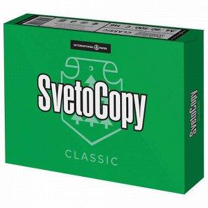 Бумага офисная SVETOCOPY CLASSIC, А4, 80 г/м2, 500 л., марка С, International Paper, белизна 146%