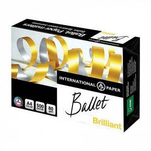 Бумага офисная BALLET BRILLIANT, А4, 80 г/м2, 500 л., марка А, ColorLok, International Paper, белизна 168%, BALBR080X501