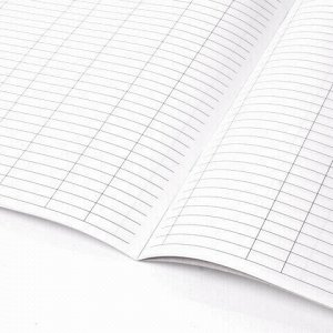Домовая книга (поквартирная), форма №11, 12 л., картон, офсет, А4 (198х278 мм), BRAUBERG/STAFF, 130192