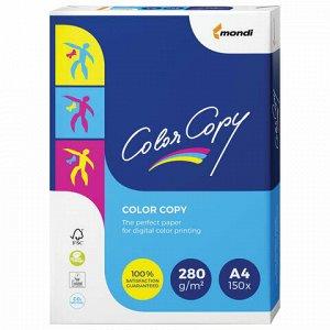 Бумага COLOR COPY, А4, 280 г/м2, 150 л., для полноцветной лазерной печати, А++, Австрия, 161% (CIE)