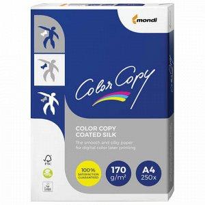 Бумага COLOR COPY SILK, мелованная, матовая, А4, 170 г/м2, 250 л., для полноцветной лазерной печати, А++, Австрия, 139% (CIE)