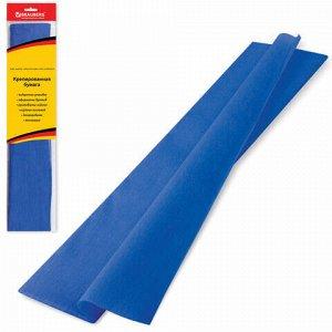 Бумага гофрированная (креповая) СТАНДАРТ, 25 г/м2, синяя, 50х200 см, европодвес, BRAUBERG, 124734