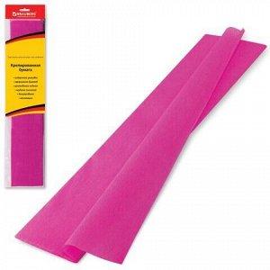 Бумага гофрированная (креповая) СТАНДАРТ, 25 г/м2, темно-розовая, 50х200 см, европодвес, BRAUBERG, 124736