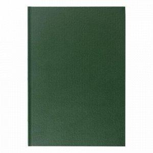 Книга учета 96 л., клетка, твердая, бумвинил, блок офсет, А4 (200х290 мм), BRAUBERG, зеленая, 130222