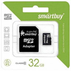 Карта памяти micro SDHC, 32 GB, SMARTBUY, 10 Мб/сек. (class 10), с адаптером, SB32GBSDCL10-01