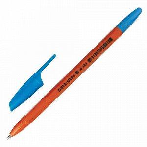 """Ручка шариковая BRAUBERG """"X-333 MIX"""", СИНЯЯ, корпус ассорти, узел 0,7 мм, линия 0,35 мм, 142960"""