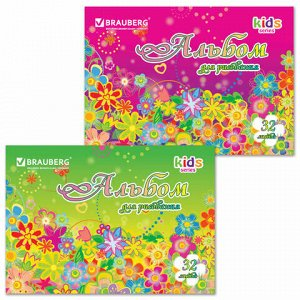 """Альбом для рисования, А4, 32 листа, выборочный лак, BRAUBERG, 202х285 мм, """"Цветы"""", 102850"""