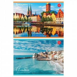 """Альбом для рисования, А4, 32 листа, скоба, обложка картон, BRAUBERG, 200х283 мм, """"Города мира"""" (2 вида), 103684"""